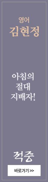 김현정 경찰영어