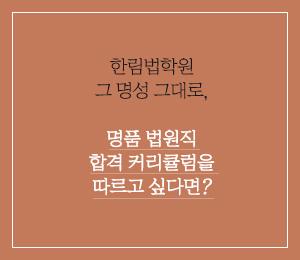 김동진 법원팀
