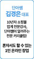 김경은대표