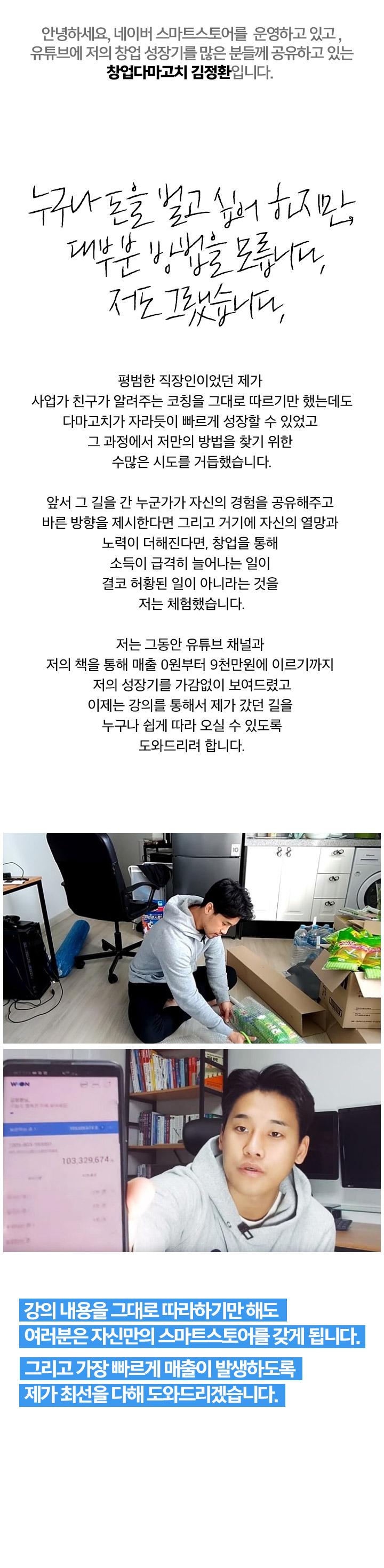 e커머스 강좌소개
