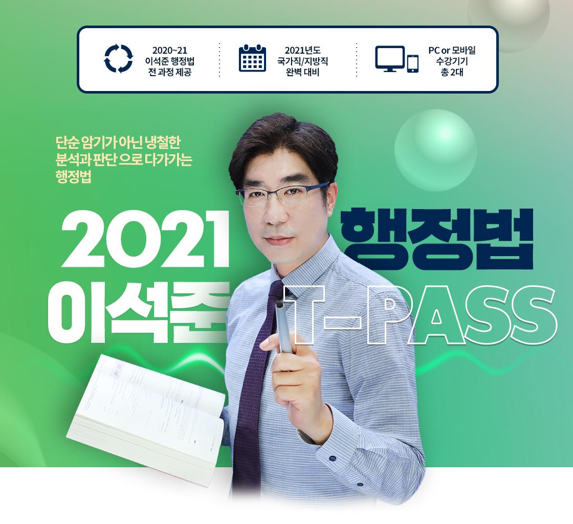 조민주 한국사