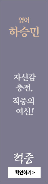 하승민 경찰영어
