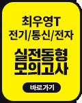 최우영 T
