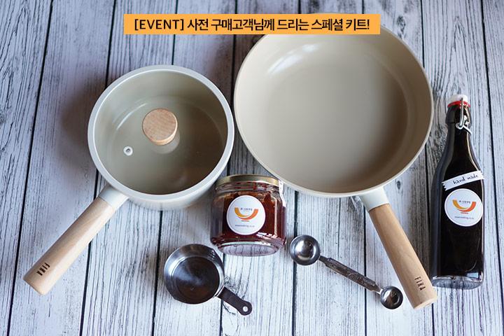일품 한 그릇 요리