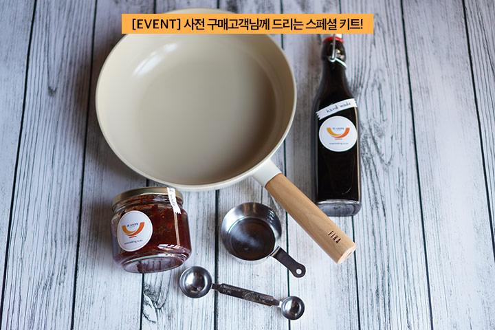 스피드 집밥